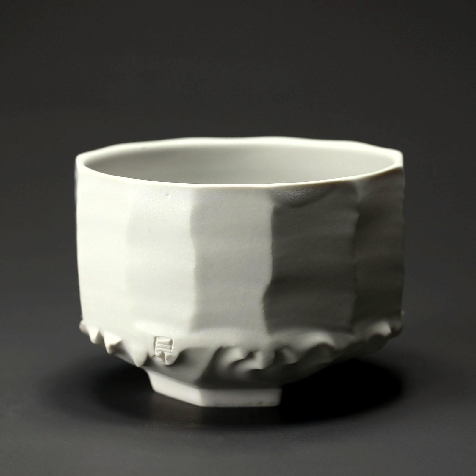 bol 904 en céramique, porcelaine émaillée blanc